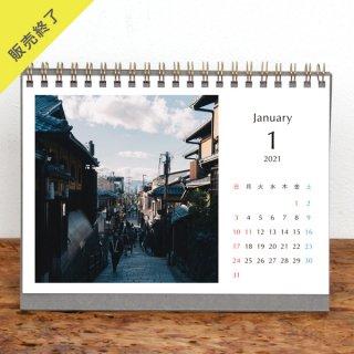 Omiya | 卓上リングカレンダー(2021年1月はじまり)【2L】