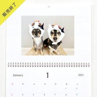 ほたまる。 | 壁掛けカレンダー(2021年1月はじまり)【A3】