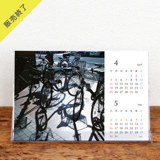 her | 卓上カレンダー(2021年4月はじまり)【KG】
