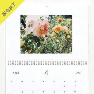 her | 壁掛けカレンダー(2021年4月はじまり)【A3】