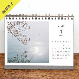 こだいなつみ | 卓上リングカレンダー(2021年4月はじまり)【2L】