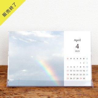 Tamami Yamashita   卓上カレンダー(2021年4月はじまり)【KG】