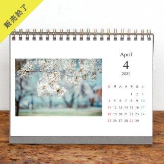 yukino takekoma | 卓上リングカレンダー(2021年4月はじまり)【2L】