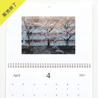 yukino takekoma | 壁掛けカレンダー(2021年4月はじまり)【A3】