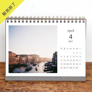 can | 卓上リングカレンダー(2021年4月はじまり)【2L】