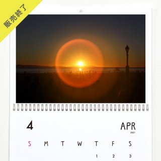 Flying Chari | 壁掛けカレンダー(2021年4月はじまり)【A3】
