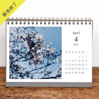 kanako | 卓上リングカレンダー(2021年4月はじまり)【2L】