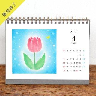 はるみん | 卓上リングカレンダー(2021年4月はじまり)【2L】