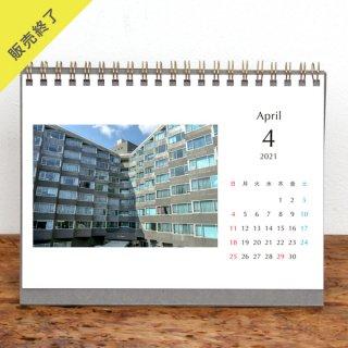mi-na | 卓上リングカレンダー(2021年4月はじまり)【2L】