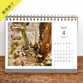 runrun | 卓上リングカレンダー【Aタイプ】(2021年4月はじまり)【2L】
