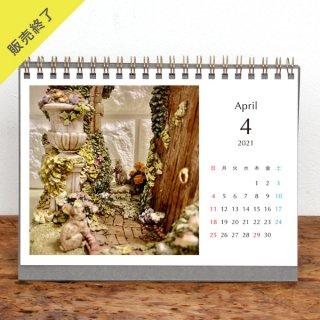 runrun | 卓上リングカレンダー【Bタイプ】(2021年4月はじまり)【2L】