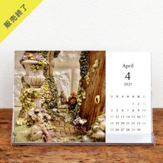 runrun   卓上カレンダー【Aタイプ】(2021年4月はじまり)【KG】