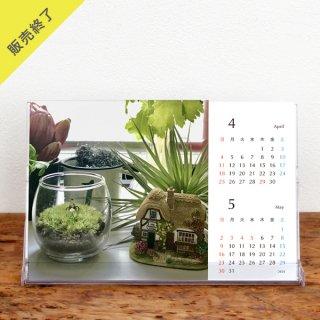runrun   卓上カレンダー【Cタイプ】(2021年4月はじまり)【KG】