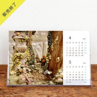 runrun | 卓上カレンダー【Dタイプ】(2021年4月はじまり)【KG】