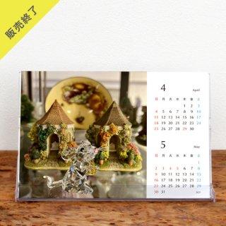 runrun   卓上カレンダー【Eタイプ】(2021年4月はじまり)【KG】