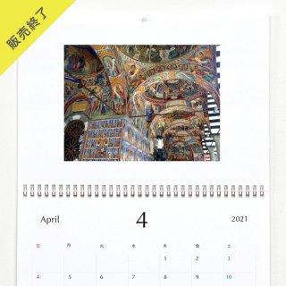 せんと | 壁掛けカレンダー(2021年4月はじまり)【A3】
