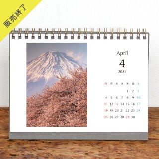 Kazuki. Oi | 卓上リングカレンダー(2021年4月はじまり)【2L】