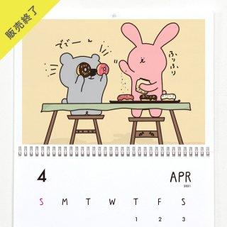 rapinstudio | 壁掛けカレンダー(2021年4月はじまり)【A3】
