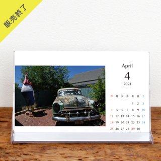 sandia | 卓上カレンダー(2021年4月はじまり)【KG】