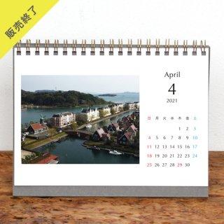 runrun | 卓上リングカレンダー【Fタイプ】(2021年4月はじまり)【2L】