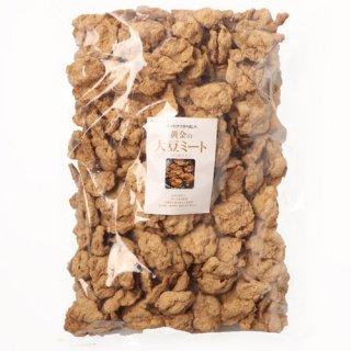 黄金の大豆ミート(ばら肉) 1kg
