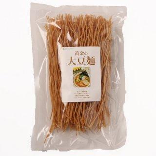 黄金の大豆麺 200g