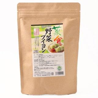 菜食野菜ブイヨン 5g×30包