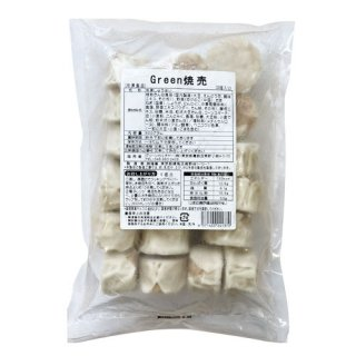Green Meat 焼売 600g(30g/個)