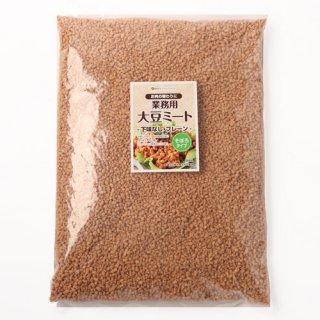 業務用 大豆ミートそぼろ 1kg