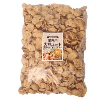 業務用 大豆ミート薄切り 1kg