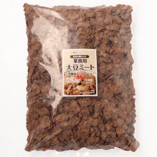 業務用 大豆ミート牛丼風 1kg