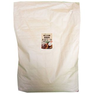 大豆ミートミンチ(大袋) 10kg 【大袋=10kg】