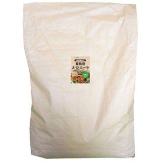 大豆ミートそぼろ(大袋) 10kg 【大袋=10kg】