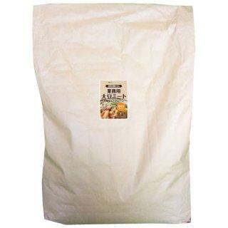 大豆ミート薄切り(大袋) 7kg 【大袋=7kg】