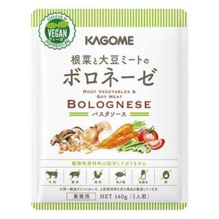 カゴメ根菜と大豆ミートのボロネーゼ 140g