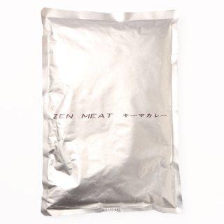 【ケース販売】 ZEN MEAT キーマカレー 1kgx10個