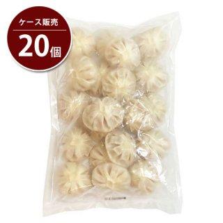 【ケース販売】(冷凍)Green 小籠包 20個入り×20袋