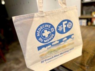 【10/2 15:00 販売開始】FBM2021 Medecins du Monde(世界の医療団)& French Blue Meeting コラボレーション バック(200枚 限定)