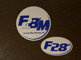【バックナンバー】FBM2014 ステッカー2種(宿泊者用&当日参加者用)セット(限定50セット)