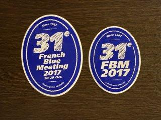 【バックナンバー】FBM2017 ステッカー2種(宿泊者用&当日参加者用)セット(限定50セット)