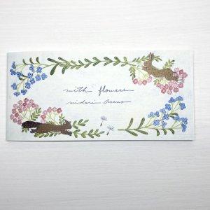 浅野 みどり 一筆箋 with flowers