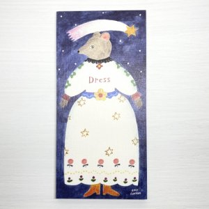 布川 愛子 Aiko Fukawa 一筆箋 Dress