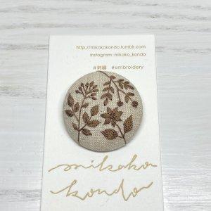 近藤 実可子 刺繍ブローチ oshibana 5