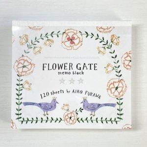 布川 愛子 Aiko Fukawa ブロックメモ FLOWER GATE