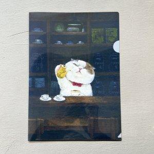 町田 尚子 A4クリアファイル「喫茶 白木」