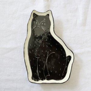 要 美紀 お座り猫皿 黒猫プレート