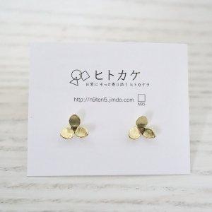 N9.5 ヒトカケ スタッドピアス(22)