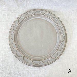 内山 太朗 半円-小 プレート(18.5cm)