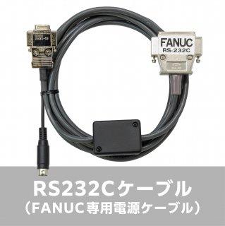 USBぴ〜太郎用 FANUC専用電源ケーブル