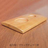 リン台 長方形 天然木 ブラックチェリー材 たまゆらリン専用台 ピッタリサイズ 仏具 北海道 日本製 アルタ ALTAR